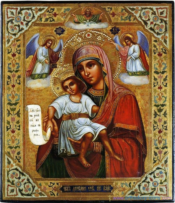 russianicons - Google Search