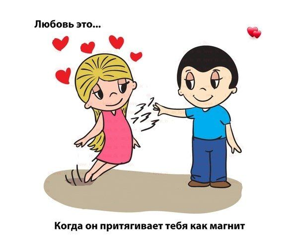 http://cs540101.vk.me/c540105/v540105526/204bb/qx8cdSAHV0o.jpg