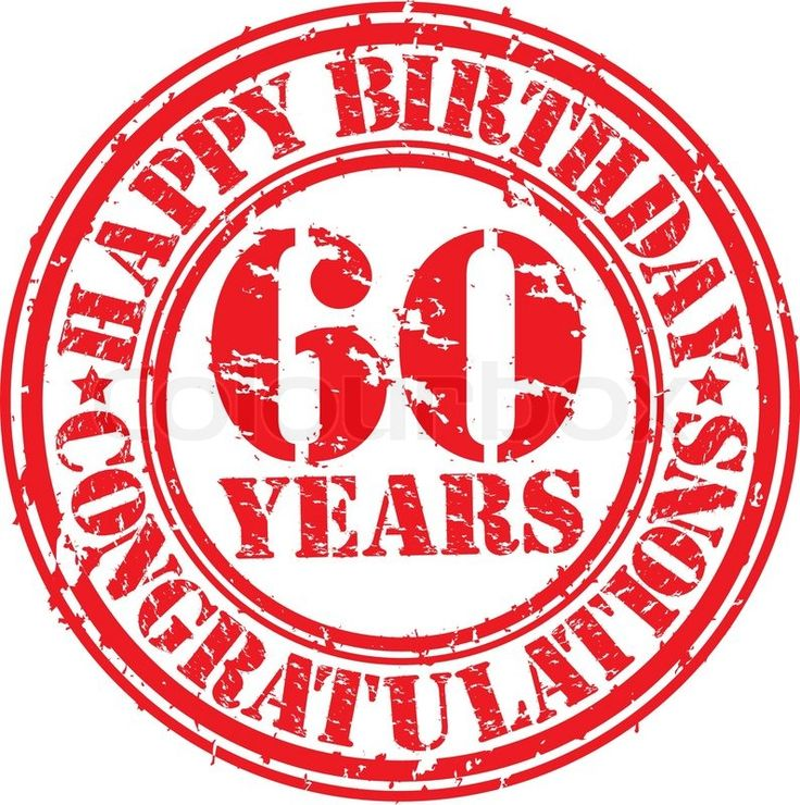 9277331-happy-birthday-60-years-grunge-rubber-stamp-vector-illustration.jpg 795×800 Pixel
