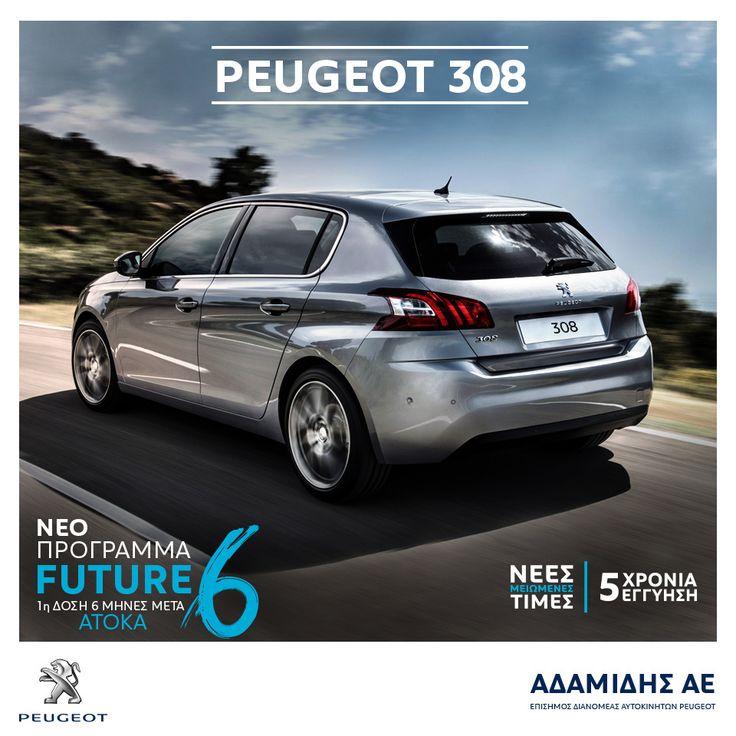 Peugeot 308. Οικονομία και επιδόσεις!!! http://peugeot-adamidis.gr/autokinita/montela-peugeot/autokinita-oikogeniaka/peugeot-308