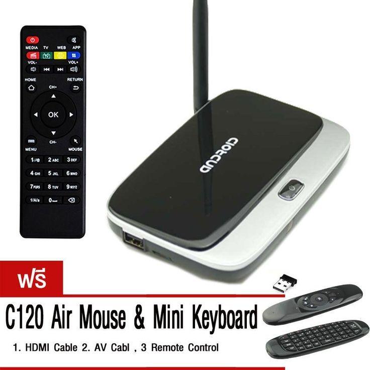 รีวิว สินค้า 9FINAL Android TV BOX Q7/CS918 RK3188 กล่องดูหนังออนไลน์ Android Smart TV BOX 2GB/8 GB ฟรี C120 Air Mouse Mini Keyboard ☄ ลดราคาจากเดิม 9FINAL Android TV BOX Q7/CS918 RK3188 กล่องดูหนังออนไลน์ Android Smart TV BOX 2GB/8 GB ฟรี C120 Air  จัดส่งฟรี | shop9FINAL Android TV BOX Q7/CS918 RK3188 กล่องดูหนังออนไลน์ Android Smart TV BOX 2GB/8 GB ฟรี C120 Air Mouse Mini Keyboard  รับส่วนลด คลิ๊ก : http://online.thprice.us/16kKy    คุณกำลังต้องการ 9FINAL Android TV BOX Q7/CS918 RK3188…