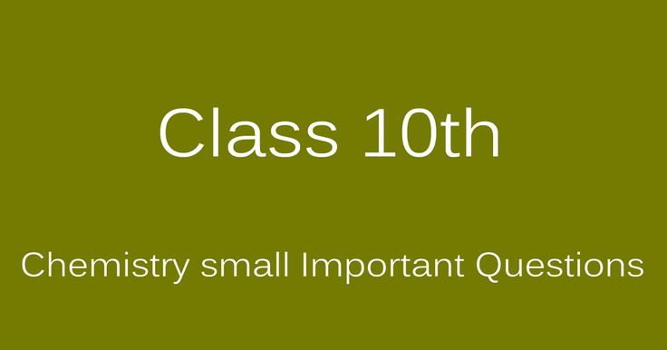 The article will help students to prepare for class 10th exam. Are giving crucial questions in this article which will help the students in exams.