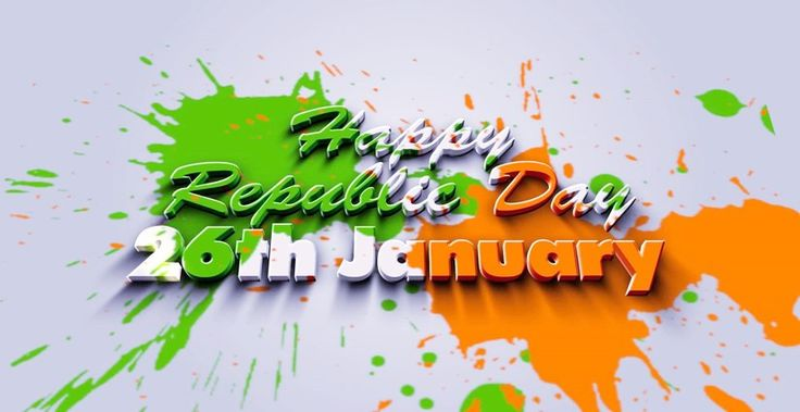 Republic Day 2016 in India would be commended on 26th January. This would be the 67th Republic Day festivity yet to be commended come this Tuesday. To start with Republic Day of India was praised in 1950 with much pomp.