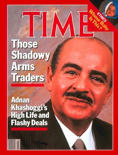 Adnan Khashoggi was implicated in the Iran–Contra affair as a key middleman in the arms-for-hostages exchange along with Iranian arms dealer Manucher Ghorbanifar. In a complex series of events, he was found to have borrowed money for these arms purchases from the Bank of Credit and Commerce International (BCCI) with Saudi and United States backing. [from Wikipedia]