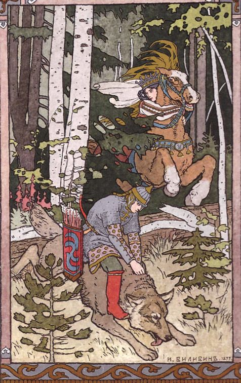 Иван Билибин «Русские народные сказки» Сказка об Иване-царевиче, Жар-птице и о сером волке