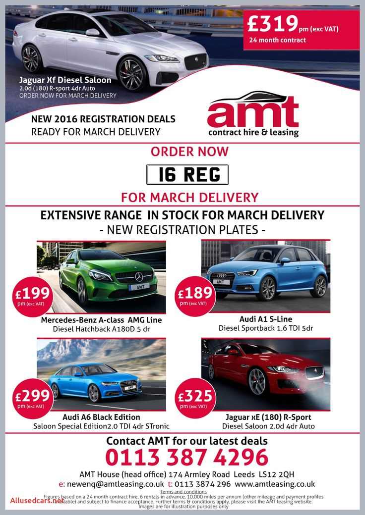 """Low Milage Lease Elegant Amt Leasing On Twitter """"new"""