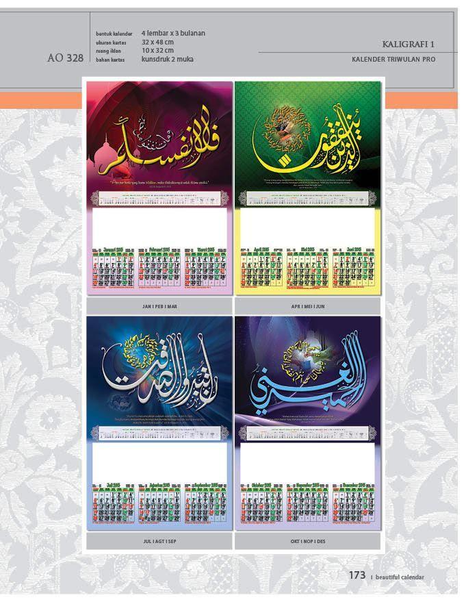Kalender 2015 AO - Triwulan 3 Bulanan - Free Download Jpg Thumbnails Quality Preview - Tema Foto Gambar Kaligrafi Islami 1