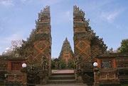 Batuan Temple, Ubud Travel Guides
