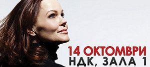 Отмениха концерта на Белинда Карлайл в София