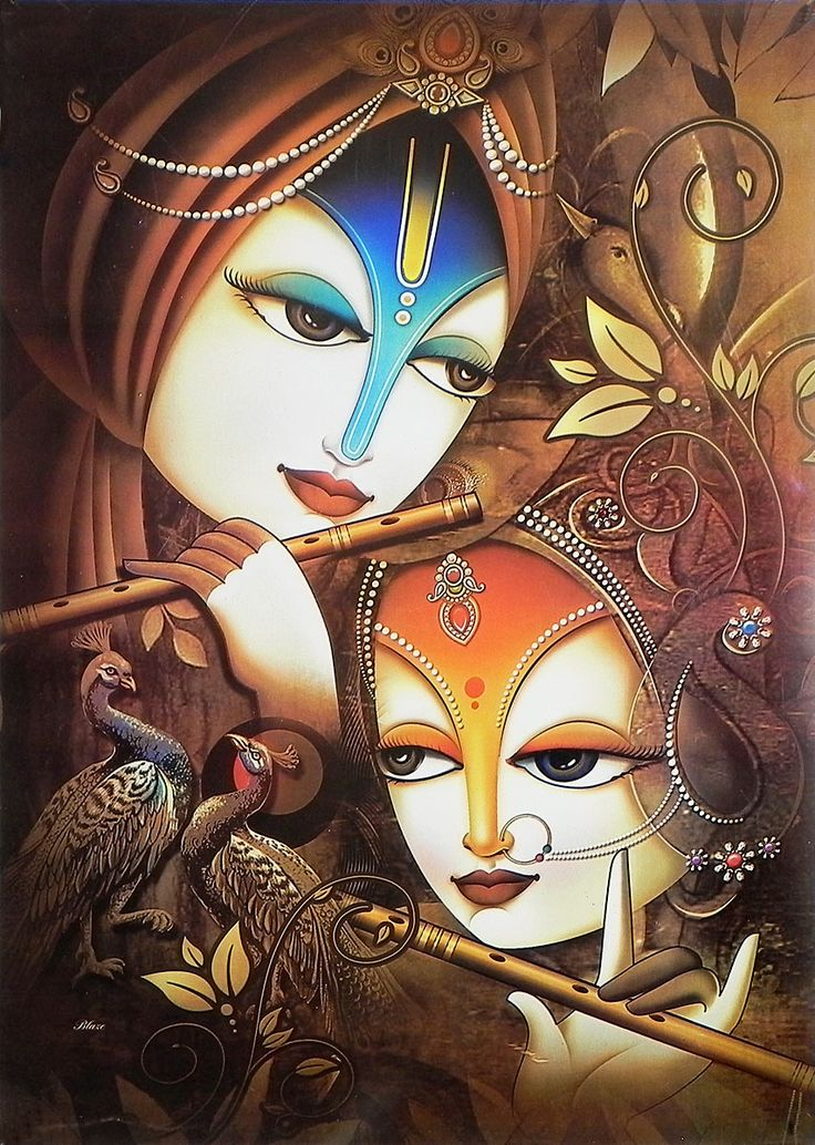 Radha Krishna Plying Flute - Hindu Posters (Reprint on Paper - Unframed)