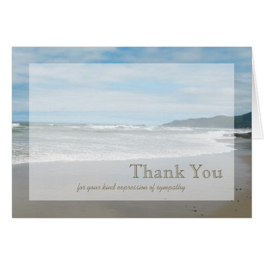 Sympathy Thank You Note Card