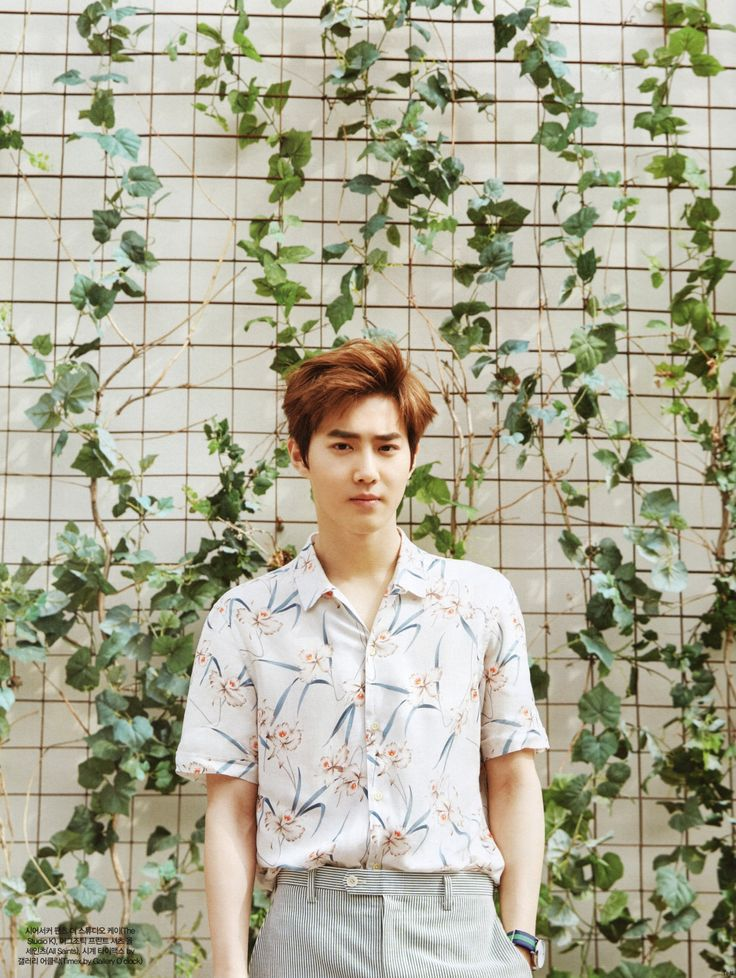 Suho for Ceci