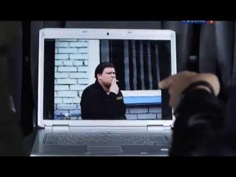 Смотреть онлайн сериал Отдел СССР 7 серия / 1CCCP.ru