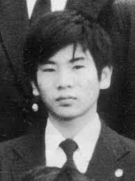 14 years old boy, Sakakibara, killed 2 elementary school boys