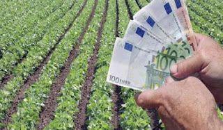 ΚΟΝΤΑ ΣΑΣ: Αγρότες: Από 410,2 ευρώ το μήνα οι νέες ασφαλιστικ...