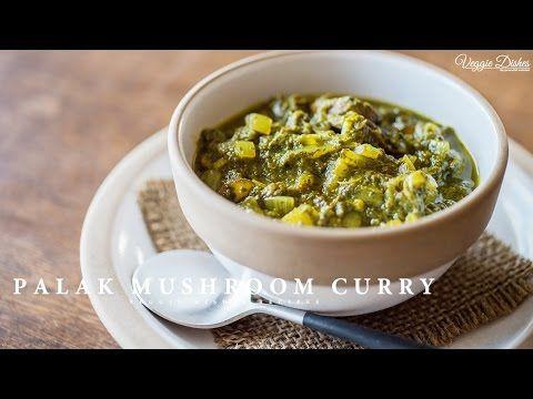 ほうれん草とマッシュルームのカレーの作り方:How to make Palak Mushroom Curry   Veggie Dishes by…