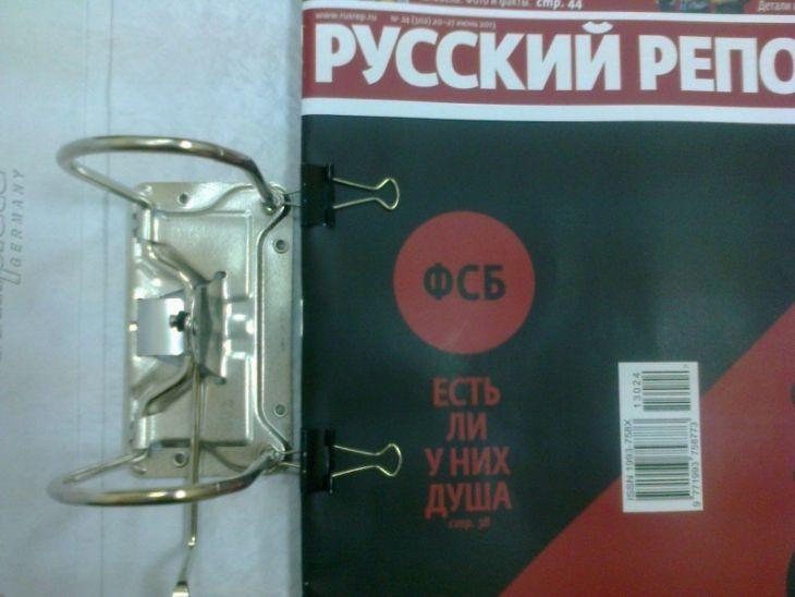 Хранение журналов в папках-регистраторах