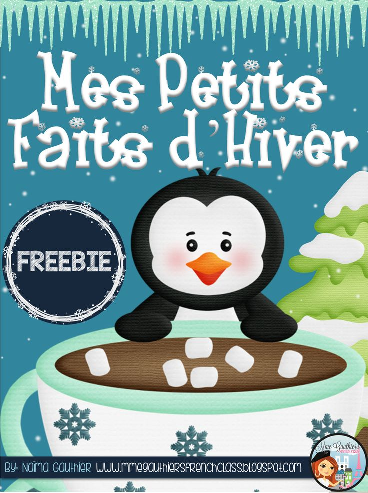 I've just updated my French Winter Writing Freebie for this year! You can download it from my TpT store by simply clicking on the image bel...