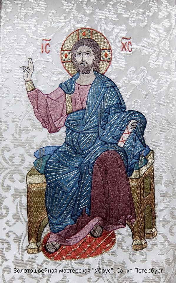 """Закладка в напрестольное Евангелие """"Спас на престоле"""""""