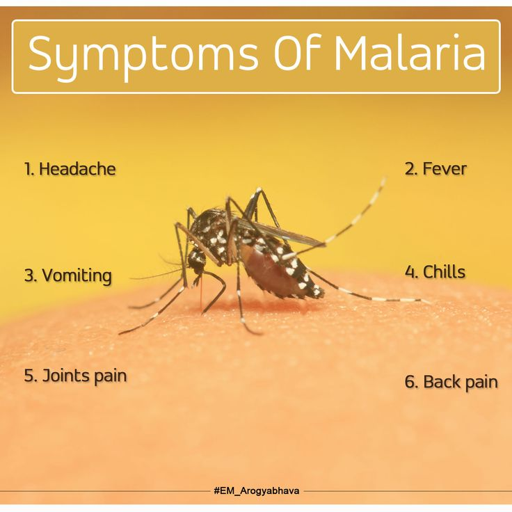#EM_Arogyabhava Common symptoms of #malaria #healthcare #awareness