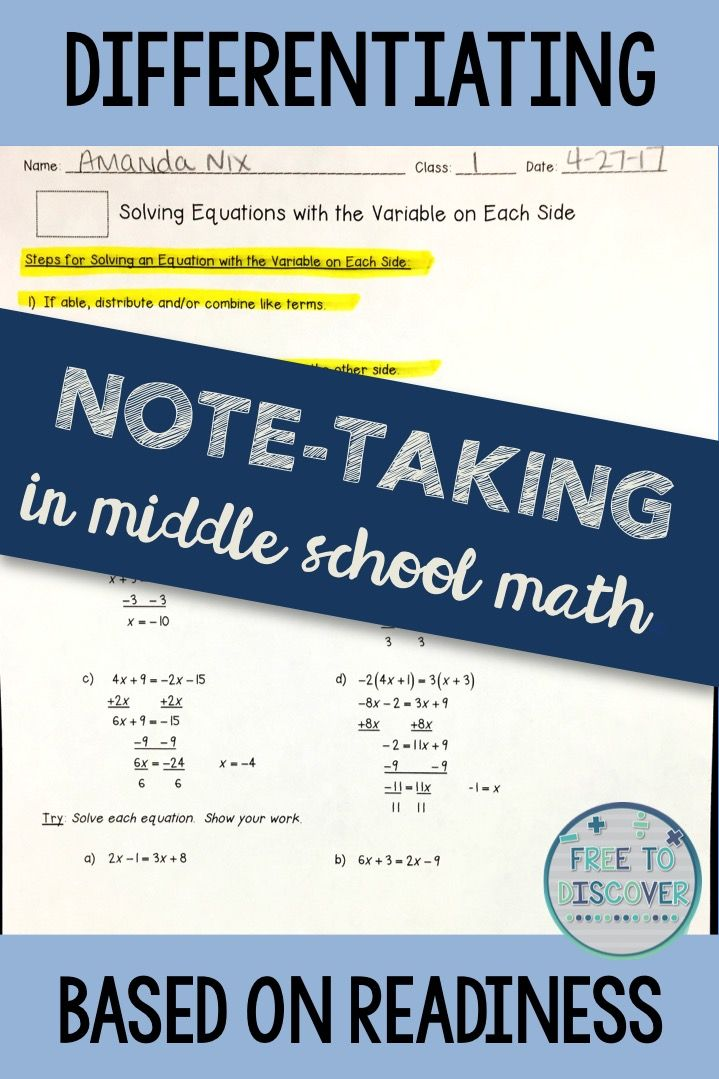 Differentiation IS for every classroom.  However, the degree to which you differentiate is up to you. Are you looking for specific ways to differentiate instruction in your middle school math classroom?  My blog series' on differentiation will give you concrete ideas and instructions that you can implement right away.  Check out this Differentiation 2.1 post on differentiating note-taking in middle school math.  By Free to Discover.