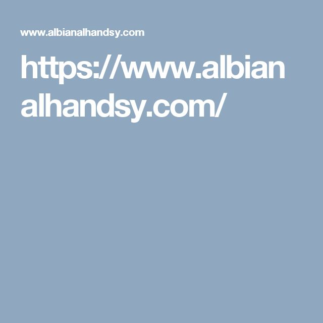 https://www.albianalhandsy.com/