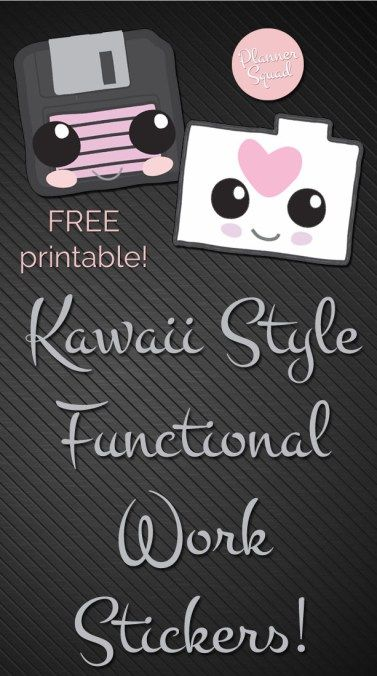 FREE Kawaii Functional Work Themed Stickers - Planner Squad