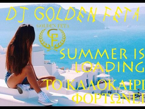 GREECE 2017 - SUMMER IS LOADING MIX - SPRING 2017 - DJ GOLDEN FETA - ΤΟ ...