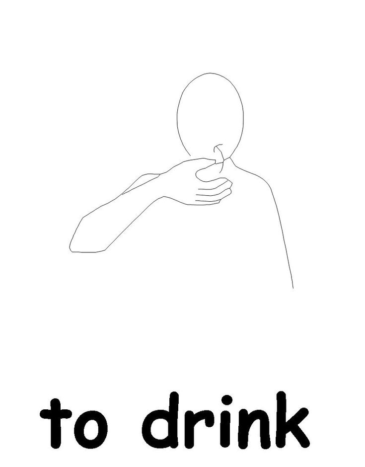 to drink.jpg 862×1,102 pixels