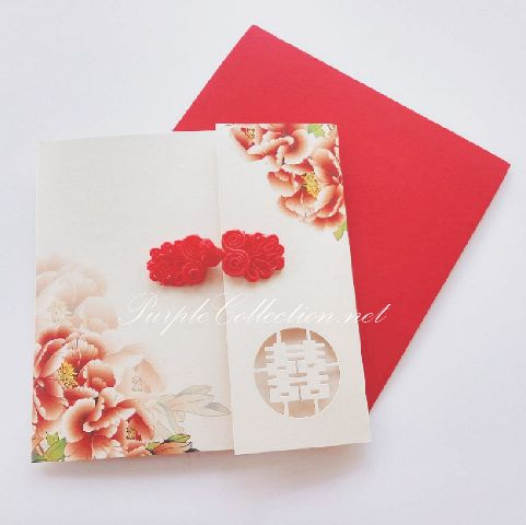 95 best wedding invitation cards images on pinterest wedding chinese oriental wedding invitation card doublehappiness chinesebutton chineseknot weddingcard weddinginvites stopboris Choice Image