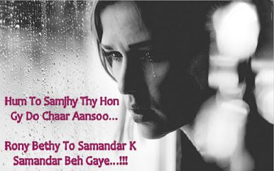 Images hi images shayari 2016: Hindi sad love Shayari with images