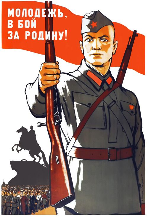 Fight for our country! Artist: V. Pravdin  Year: 1941