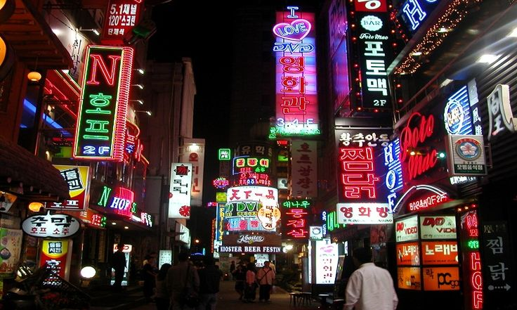 Amazing Things To Do in Seoul, South Korea #travel #korea #things #to #do #seoul