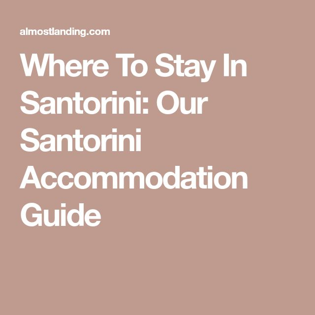 Where To Stay In Santorini: Our Santorini Accommodation Guide