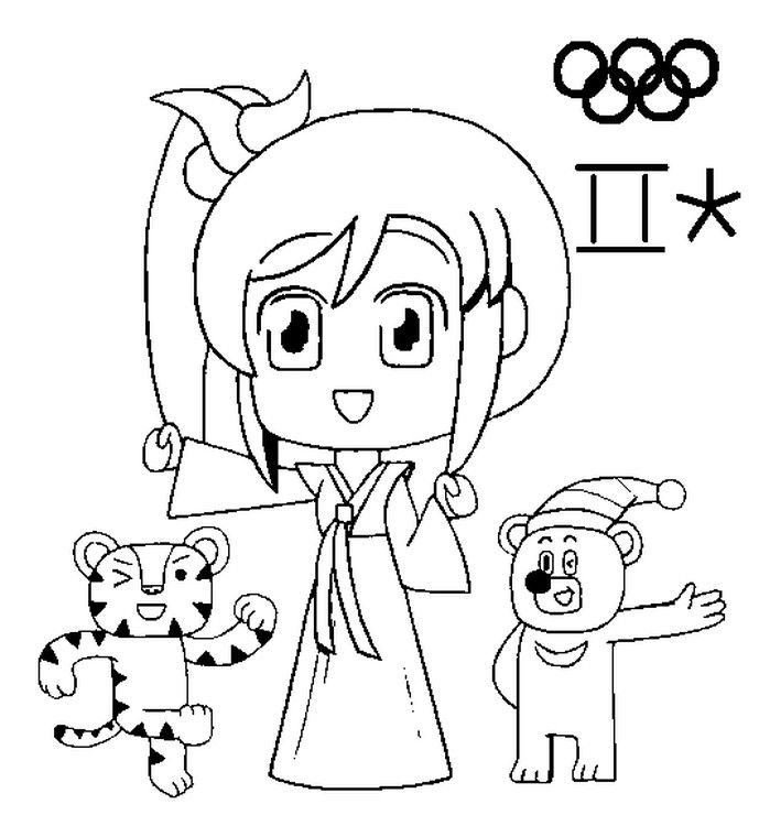 Winter Olympic 2018 Winter Olympics Olympic Crafts Coloring Pages Winter