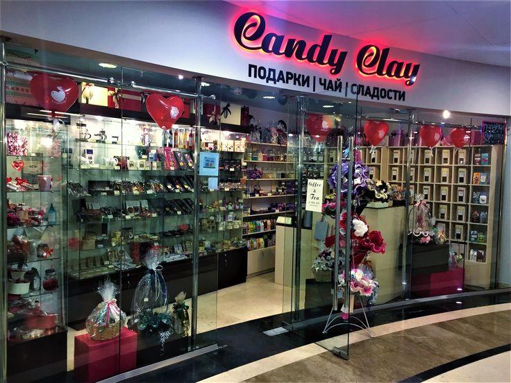 Магазин Candy Clay рад предложить вам большой выбор эксклюзивных подарков, чая, кофе и сладостей.