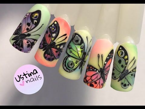 Дизайн ногтей. Рисуем бабочку - YouTube