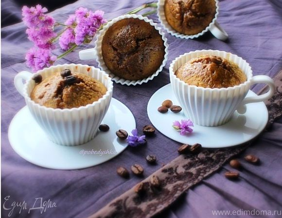 Кофейные кексы