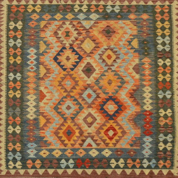 Add some colour and interest with a patterned tradition kilim