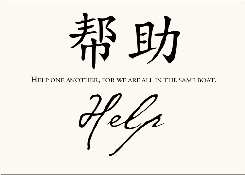 30 Best Chinese Proverbs Images On Pinterest Chinese