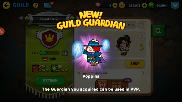 #linerangers #newguildguardian #unlocked #achievement #success #pvp #Poppins