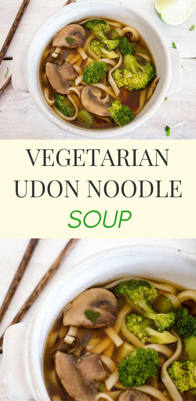 Blue apron udon noodle soup - Udon Noodle Soup