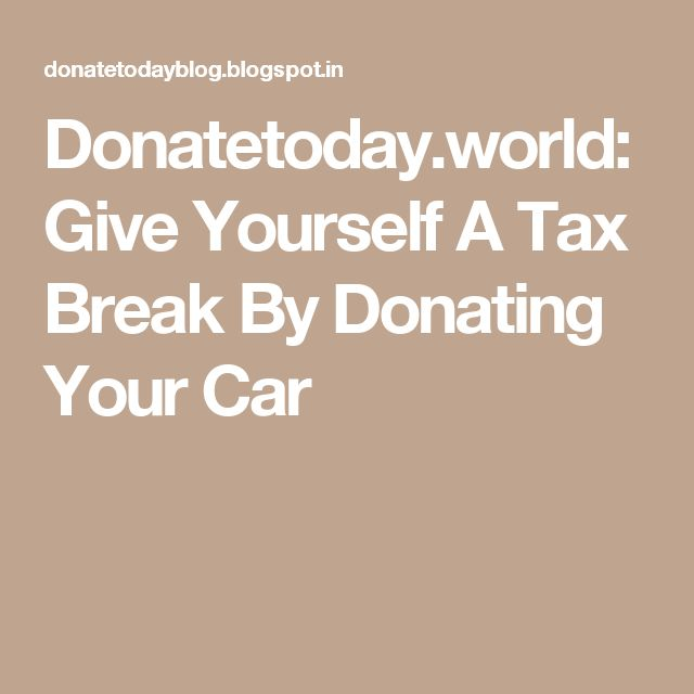 One more thing to note is that, donating a car is a benefit to all those involved in the transaction. Being a donor, it is a great way to get rid of a vehicle you do not want, and enjoy a tax deduction.