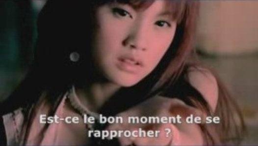 Regarder la vidéo «RAINIE YANG AI MEI VOST FR» envoyée par Nancy sur dailymotion.