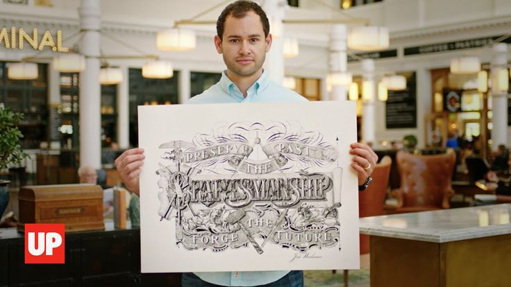 Master Penman Jake Weidmann |  This is simply amazing and shows what you can achieve with real dedication.