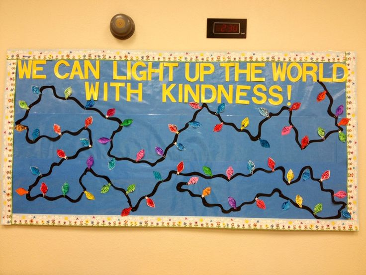 Light up the world with kindness www.acardenas.weebly.com