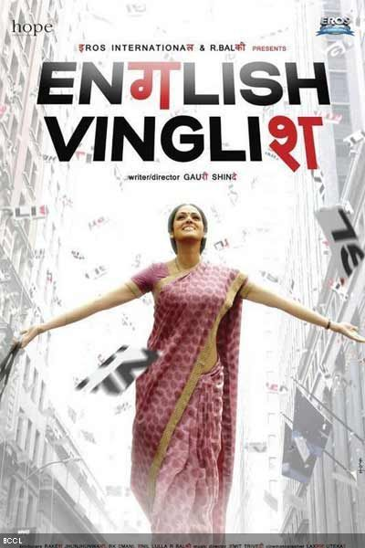 Directed by Gauri Shinde    Produced by  R. Balki,  Rakesh Jhunjhunwala,  R.K. Damani    Music by Amit Trivedi    Release date  21 September 2012    Country India    Language Hindi, Tamil, Telugu