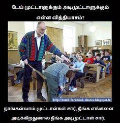 Student Teacher Tamil Joke ..!!!