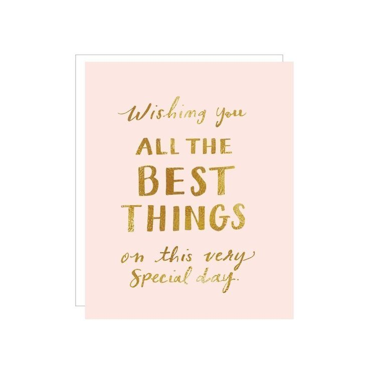 All the Best Things