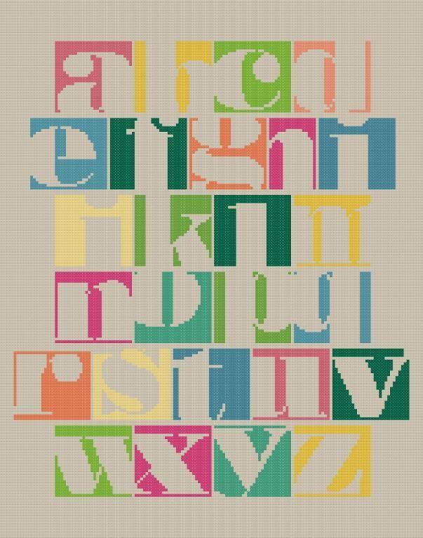 Embroidery: Modern Alphabet Cross-stitch Sampler